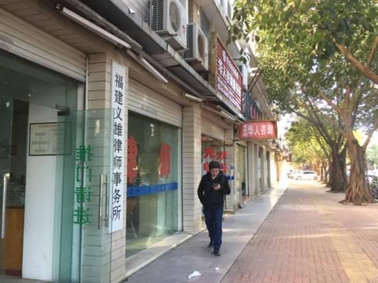 长乐市公安局边上的一条街上,会合了数家移民征询机构与状师业务所。
