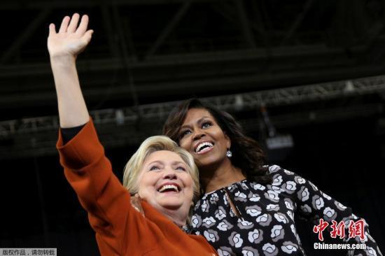 资料图:当地时间2016年10月27日,美国北卡罗莱纳州温斯顿萨勒姆,美国民主党候选人希拉里举行竞选集会,美第一夫人米歇尔助阵。