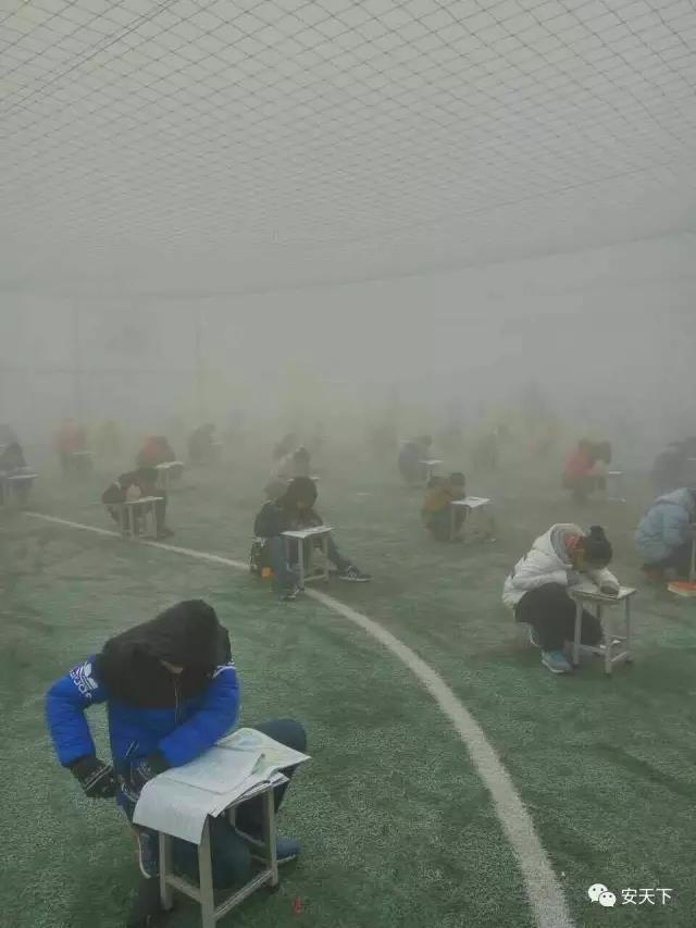 安阳400多名门生被拉到操场测验,校长称其时雾霾不重大。