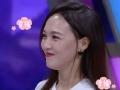 《搜狐视频综艺饭片花》唐嫣满屏幸福脸上快本 杨幂称:不宠你我揍他