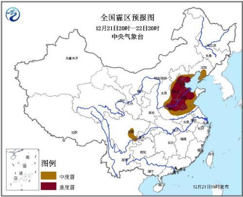 图片来源:中央气象台官方网站