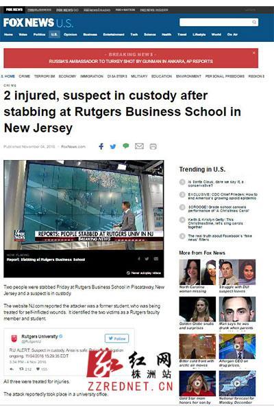 美国当地媒体报道此事。