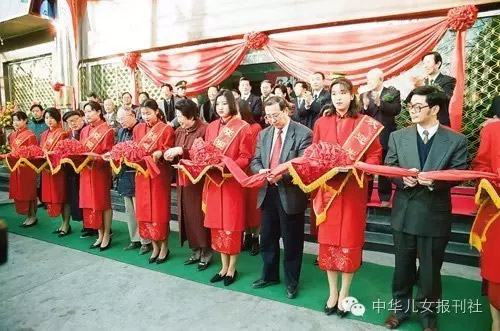 1996年1月8日,北京银行开业剪彩仪式