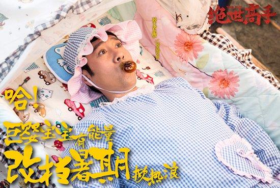 中华一晓kb另类视频-搜狐娱乐讯 近日,由卢正雨导演并担任男主角,郭采洁、范伟、陈冲等