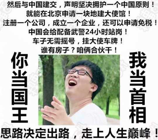 卖掉北京的房子后・・・・・・