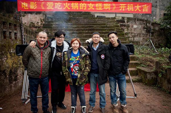 《女怪》主创亮相:(左起)出品人凌峰,编剧兼导演李昂、出品人台小桐、主创申健、总制片人王奕智