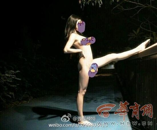"""女子凌晨在大雁塔景区拍裸体写真 自称为""""好玩"""""""