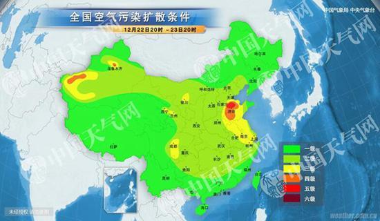 空气污染扩散条件预报图