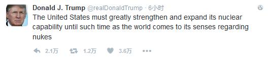 """""""在整个世界意识到有核武器这回事儿之前,美国将大力的发展和延伸它的核力量(通常指核武器)。"""""""