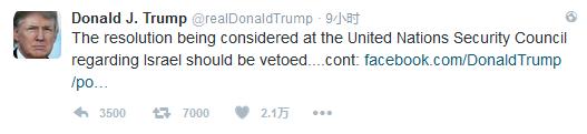 推特治国进行到底?特朗普连发4文:搞核武!别惹以色列!