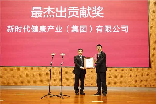 《国家人文历史》杂志社总编辑王翔宇为获奖企业代表颁奖