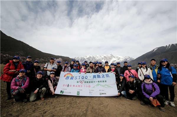 """西藏冰川矿泉水有限公司的""""西藏5100教育发展专项基金""""项目.jpg"""
