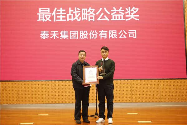 故宫研究院院长、文化部原副部长郑欣淼为获奖企业代表颁奖.jpg