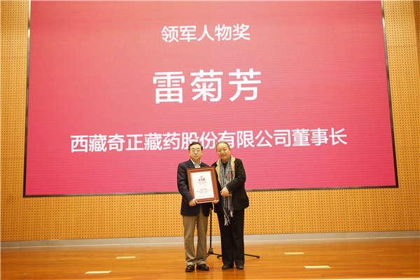 人民日报社副社长张建星为获奖企业代表颁奖.jpg