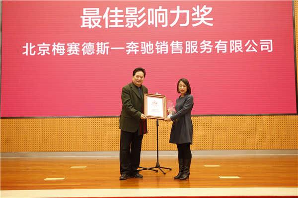 著名表演艺术家瞿弦和为获奖企业代表颁奖.jpg