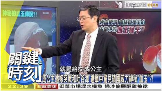 导弹打垮三峡大坝?台湾政论节目为收视率拼了