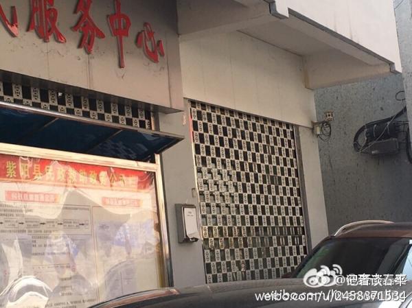 网友暴光的相片显现,在便民效劳中心门口墙上,装置着一个大众意告知发信箱,而左上角装置有一个监控摄像头。