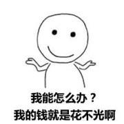 神吐槽:大雁塔拍裸照 你的艺术我爱不起图片