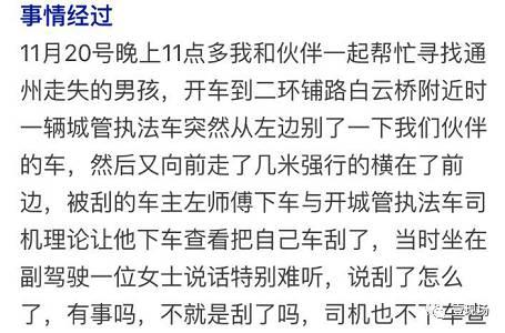 魏老师说,看到前车发作事变,他地点的后车搭客全都过去检察状况。