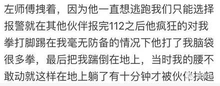 壹现场记者也看到了魏老师供给的事发时的数段视频,城管车司机气色苍白,预备分开时,被世人团团围住,难以脱身。
