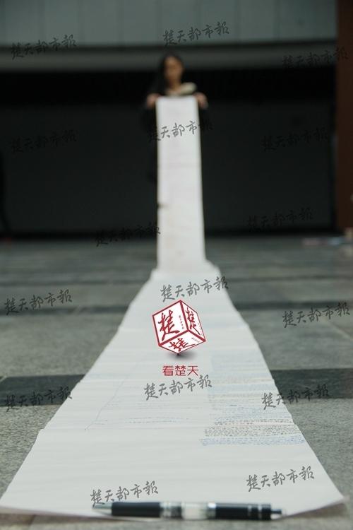 汉语言文学专业考研女生把笔记做成卷轴 长达