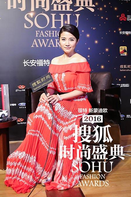 颜丙燕:时尚就是一种对生活的感悟