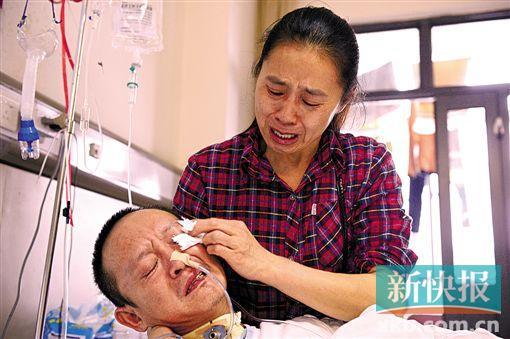 一场无钱支撑的重病,让夫妻俩苦不堪言。