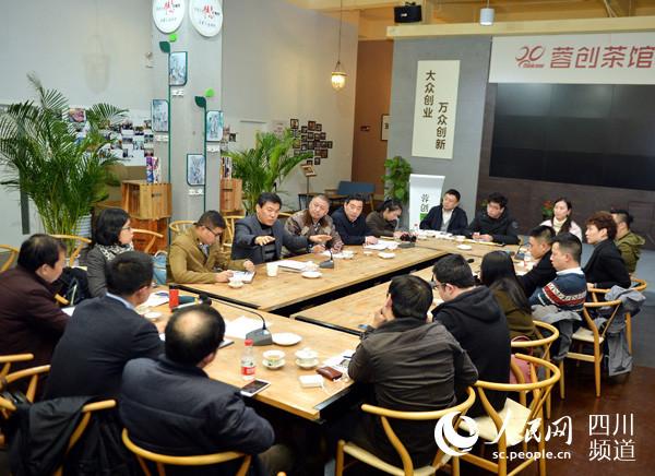 12月23日晚,成都市委副书记、代市长罗强邀网友坐茶馆说雾霾