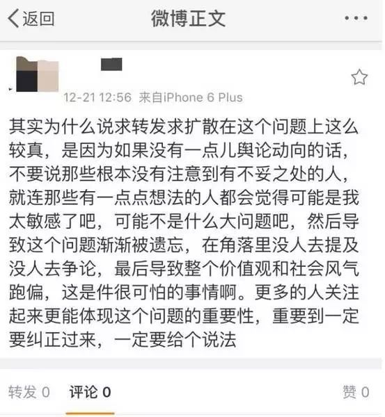 """天津一高校英语试题被指""""性别蔑视"""",校方:命题合乎流程"""