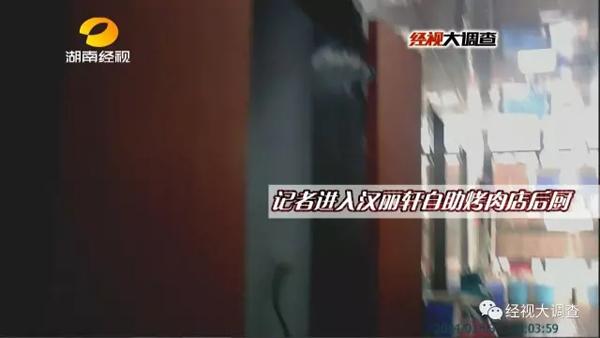 一条狭小走廊后面就是北京汉丽轩自助烤肉店的后厨,配菜的、切肉的,大家都在忙着手里的工作,在厨房一角的地上,摆放着去皮的鸭大胸肉,地上满是脏水,一位工作人员甚至用脚多次踩压冰冻的去皮鸭大胸。