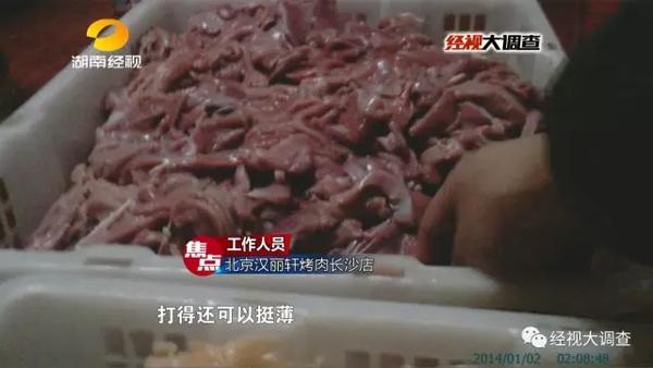 "�h���自助烤肉""��肉��e牛肉"",工作人�T�Q""�_�^了全世界"""