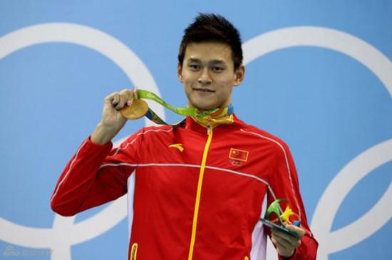 孙杨任中国游泳队队长 该职位已空缺三年