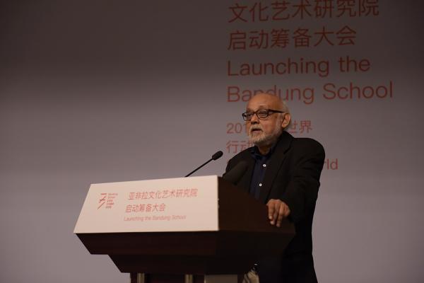 帕沙·查特吉在亚非拉文化艺术研究院启动筹备大会上发言。