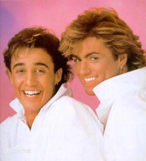 历经大红大紫后,该团于1986年解散。乔治·迈克尔在个人单飞后,1988年以专辑《Faith》创下演艺生涯高峰。乔治·迈克尔擅长灵魂乐、摇滚乐、福音和舞曲等多种不同曲风,是1980年代和1990年代主流音乐家。本身亦是格莱美奖、全美音乐奖、全英音乐奖和MTV音乐录影带大奖等多项大奖得主,并创下全球唱片销售超过1亿张的佳绩。