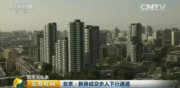 【提醒】今天,住建部发大招!明年房价到底是涨是跌?