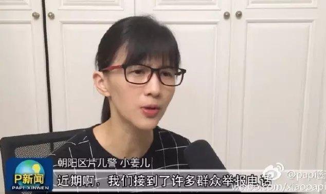 """今天上午,一篇""""传北京扫黄,某著名投资人被抓,被投创业者捞人""""的文章在网上热传,文章中称""""从一些互联网行业群中,打听到了大量内幕,制作了一份北京扫黄被抓名单""""。"""
