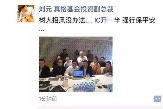 """但即便如此,仍有消息称徐小平是今早""""刚被捞出来的""""。"""