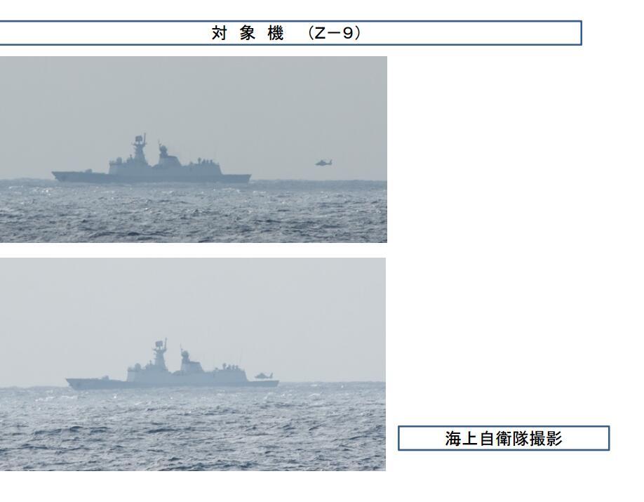 上午10时许,054A护卫舰放飞直-9直升机