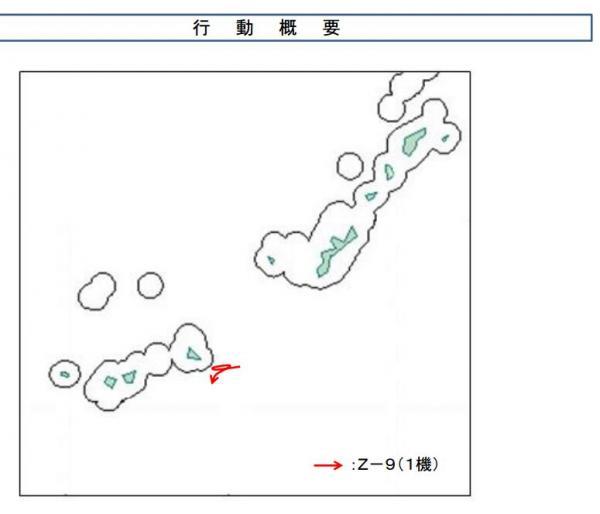 直-9没有进入日方主张的3海里领海,至于所谓日方主张6海里领海的说法,不知典出何处