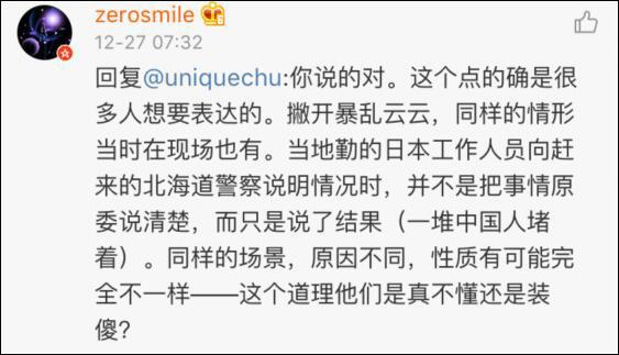 """香港知名影星李嘉欣也发微博质疑航空公司,称一家三口已在千岁机场滞留3天。李嘉欣愤怒写道:""""没通知和安排,其他航空公司都飞了!""""并@国泰航空的官微,希望问题能尽早解决。"""