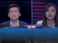 《一站到底片花》搜狗CEO王小川第三战  迎战伦比亚高材生