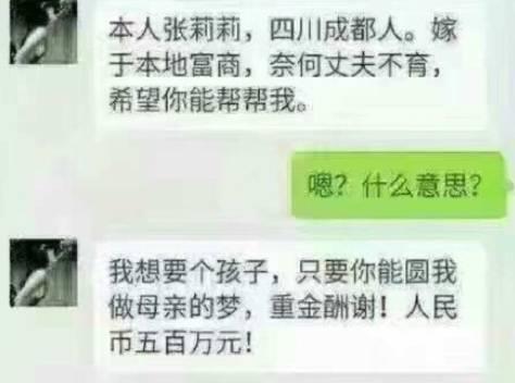 警惕丨警方北京扫黄后有一类人马上行动了!背后套路真多