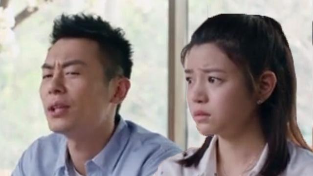 《北上广依然相信爱情》第33集剧照