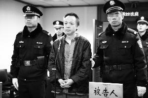北京市文化局原副局长张晓否认检方指控 一审被判6年