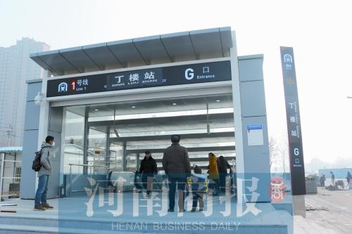 """村民把""""河南工业大学站""""改成了""""丁楼站"""""""
