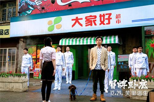 潘粤明和永仁站在超市门口
