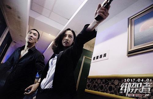 《绑架者》白百何饰演林薇