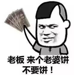神吐槽:安倍送条狗 普京回赠一个主子图片