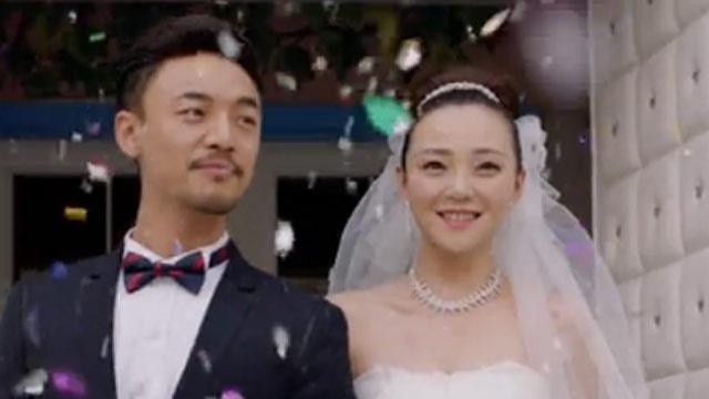 《追婚记》第41集 (大结局)剧照