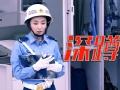 《真正男子汉第二季片花》杨幂变身严格纠察上线 怒罚班长黄子韬躺枪